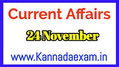 Current Affairs November 24 ,2019
