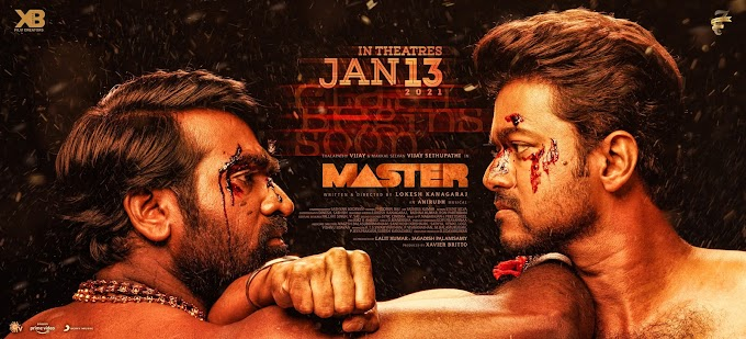 Master (2021) Tamil Movie | Reviews, Cast, Crew & Released Date