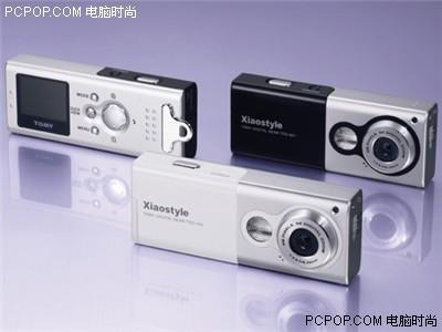 TOMY Xiaostyle TDG-501