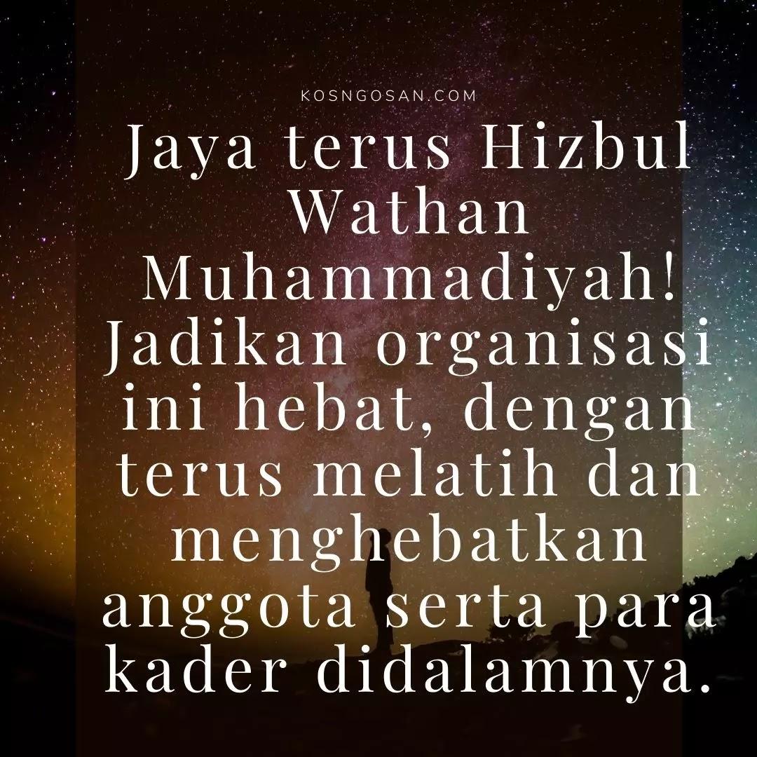kata hizbul wathan