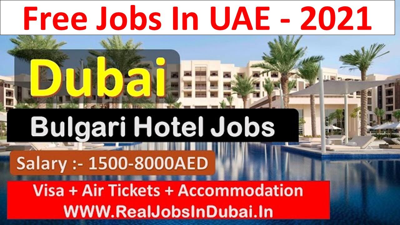 bulgari hotel dubai careers, bulgari hotel careers dubai, hotel jobs in dubai, dubai hotel jobs, Bulgari hotel dubai jobs, Bulgari dubai hotel jobs.