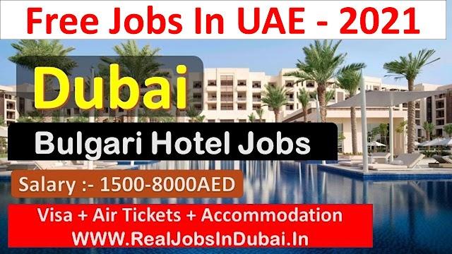 Bulgari Hotel Dubai Careers - UAE 2021