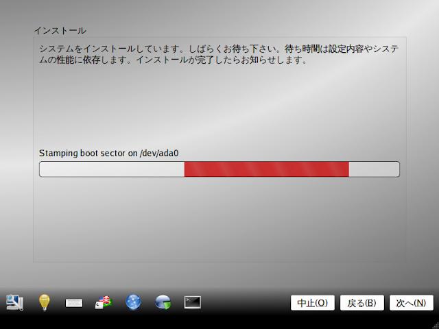 TrueOSをインストールしています。