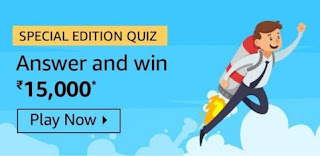 Amazon Special Edition Quiz