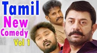 New Tamil Comedy Scenes 2018   Vol 1   Bhaskar Oru Rascal   Yemaali   Padaiveeran   Tamil Comedy
