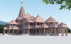 শ্রীরাম মন্দিরের নির্মাণের জন্যে প্রায় ১০০ কোটি টাকা চাঁদা উঠেছে