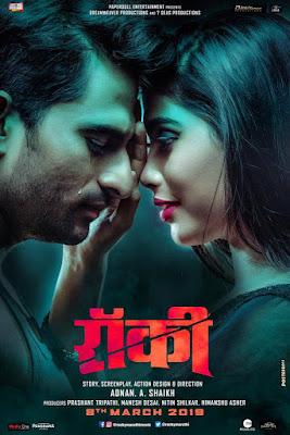 Rocky (2019) Hindi 720p | 480p HDTV x264 850Mb | 350Mb