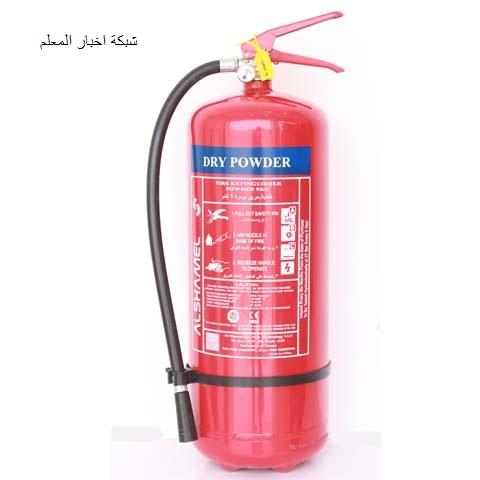 اسعار طفايات الحريق فى مصر لعام 2021-2022 - افضل انواع طفايات حريق واسعارها - سعر طفايات الحريق بافاريا وفيرا داخل المرور وفي المحلات