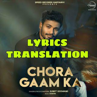 Chora Gaam Ka Lyrics in English | With Translation | – Sumit Goswami