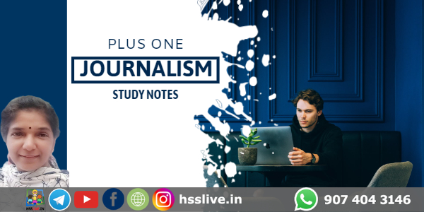 higher-secondary-journalism-study-notes