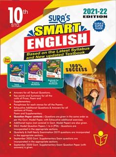10th English Sura Guide New Edition 2021-2022 Download PDF
