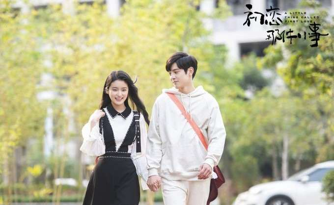 Download A Little Thing Called First Love Batch Sub Indo