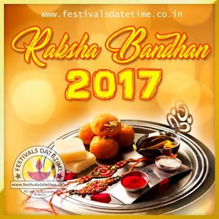 2017 Raksha Bandhan Date & Time, 2017 रक्षा बंधन समय व तारीख