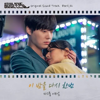 aju uyeonhi manna seulpeumman angyeojun saram Maktub & Lee Ra On - Once Again This Night (이 밤을 다시 한번) Love With Flaws OST Part 2 Lyrics