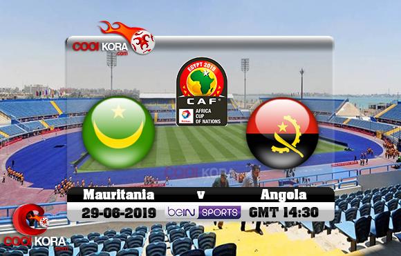 مشاهدة مباراة موريتانيا وأنغولا اليوم 29-6-2019 علي بي أن ماكس كأس الأمم الأفريقية 2019