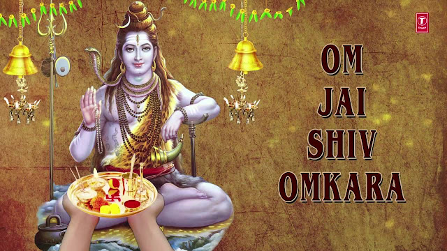 LORD SHIVA AARTI LYRICS IN HINDI AND ENGLISH