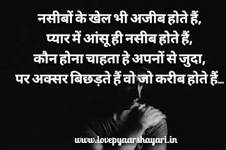 dard shayari in hindi