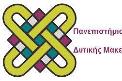 Ανασυγκροτήθηκε η κεντρική εφορευτική επιτροπή για τις εκλογές στο Πανεπιστήμιο Δυτ. Μακεδονίας μετά τις παραιτήσεις
