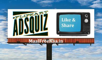 Ads Quiz Contest