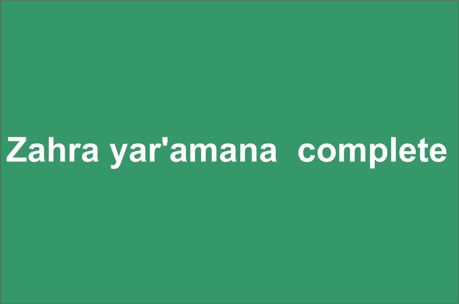 Zahra yar'amana complete hausa novels wattpad - Gidan Novels | Hausa