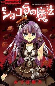 Chocolat no Mahō