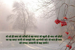 heartbroken quotes in hindi for girl