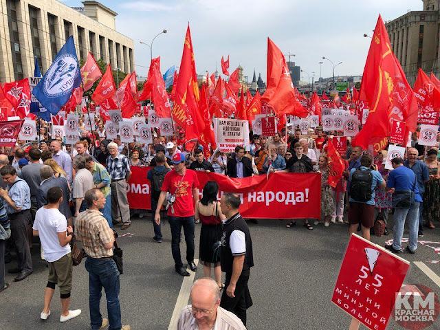 «Россия без Путина»: в Москве и других городах РФ прошли акции против повышения пенсионного возраста