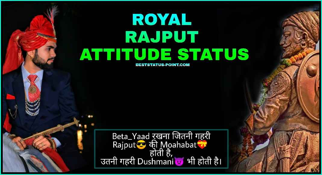 Rajput_Status_in_Hindi_Image