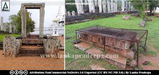 The Nagalu-linda well