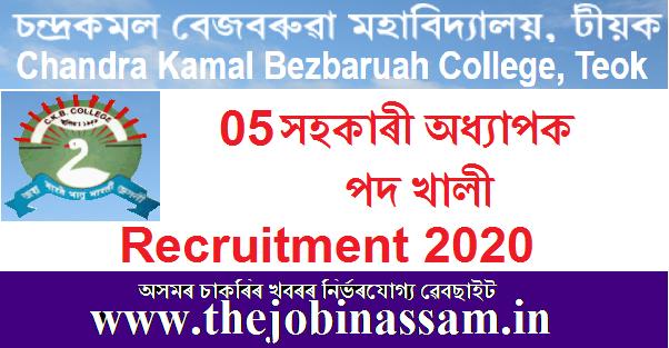 CKB College, Teok Recruitment 2020: Assistant Professor [05 Posts]