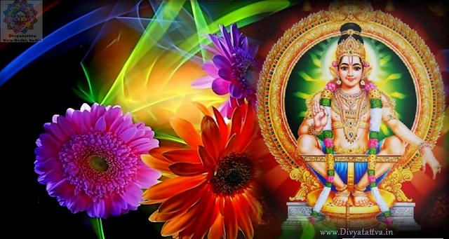 Ayyappan wallpaper full size, South Indian God Ayyappa photos, pictures, images, pics, animation