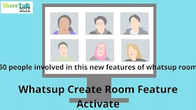 Whatsup create room keise kare