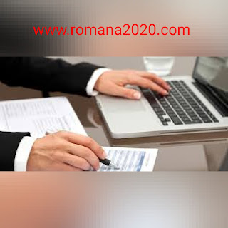 الوظيفة اعلان توظيف بإدارة الجمارك والضرائب غير المباشرة الوظيفة العمومية 2020