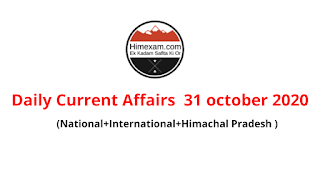 Daily Current Affairs  30  october 2020