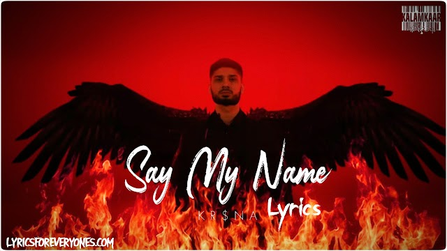 Say My Name Lyrics