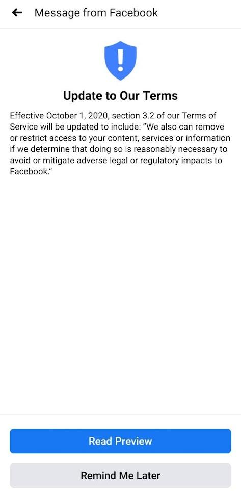 تحديثات الفيسبوك
