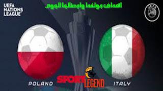 اهداف اليوم,اهداف ارسنال اليوم,جميع اهداف مبارة اليوم,أهداف اليوم,أهداف ايطاليا وبولندا اليوم,ليفربول اليوم,مباريات اليوم,ريال مدريد اليوم,ايطاليا وبولندا اليوم مباشر,مشاهدة ايطاليا وبولندا اليوم يوتيوب,مشاهدة ايطاليا وبولندا اليوم بث مباشر,ايطاليا وبولندا اليوم كوره لايف,اهداف بولندا وايطاليا اليوم,ملخص مباريات اليوم,بث مباشر مباراة بولندا وإيطاليا اليوم,اهداف مباراة ايطاليا وبولندا,مدريد اليوم,بث مباشر مباراة ايطاليا وبولندا اليوم,مباريات اليوم بث مباشر,اهداف رونالدو,اهداف ميسي,اهداف صلاح