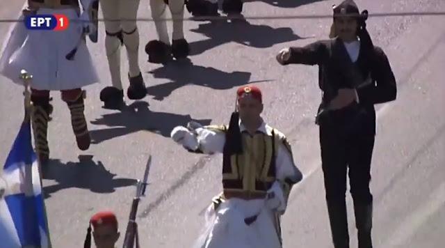 Γιατί απουσίαζε από την παρέλαση της 25ης Μαρτίου ο Εύζωνας με την ανδρική Ποντιακή ενδυμασία