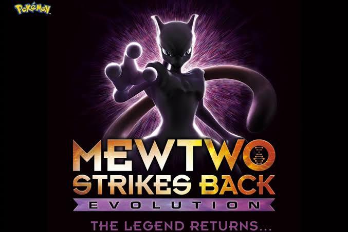 Pokémon the Movie: Mewtwo Strikes Back Evolution (2019) Bluray Subtitle Indonesia