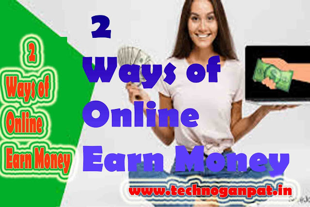 2 ways Online Earn Money
