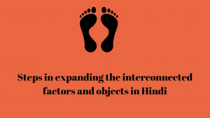 Interrelated factors' and steps in the expansion of goods