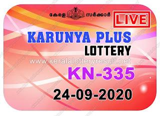 kerala-lottery-result-24-09-20 24-Karunya-Plus-KN-335,kerala lottery, kerala lottery result,  kl result, yesterday lottery results, lotteries results, keralalotteries, kerala lottery, keralalotteryresult,  kerala lottery result live, kerala lottery today, kerala lottery result today, kerala lottery results today, today kerala lottery result, Karunya Plus lottery results, kerala lottery result today Karunya Plus, Karunya Plus lottery result, kerala lottery result Karunya Plus today, kerala lottery Karunya Plus today result, Karunya Plus kerala lottery result, live Karunya Plus lottery KN-335, kerala lottery result 24.09.2020 Karunya Plus KN 335 24 September 2020 result, 24 09 2020, kerala lottery result 24-09-2020, Karunya Plus lottery KN 335 results 24-09-2020, 24/24/2020 kerala lottery today result Karunya Plus, 24/24/2020 Karunya Plus lottery KN-335, Karunya Plus 24.09.2020, 24.09.2020 lottery results, kerala lottery result September24 2020, kerala lottery results 24th September 2020, 24.09.2020 week KN-335 lottery result, 24.09.2020 Karunya Plus KN-335 Lottery Result, 24-09-2020 kerala lottery results, 24-09-2020 kerala state lottery result, 24-09-2020 KN-335, Kerala Karunya Plus Lottery Result 24/09/2020