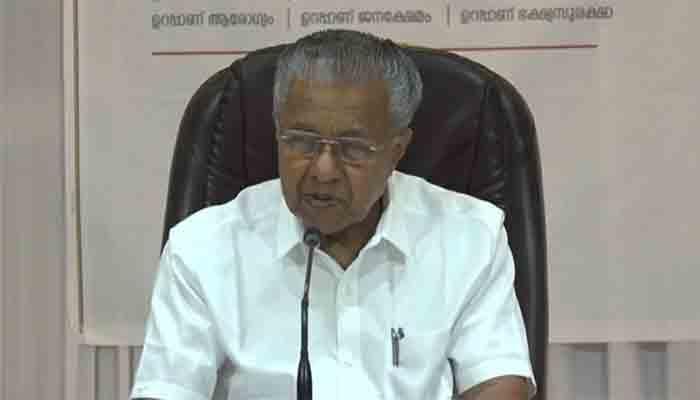 News, Thiruvananthapuram, Kerala, State, Pinarayi Vijayan, Mask, Chief Minister, COVID- 19, Corona,