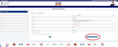 { Apply Online} e-Shram Card onlone  Registration kaise kare :  csc se e SHRAM Card onlone Registration || CSC UAN कार्ड ऑनलाइन पंजीकरण कैसे करे ?
