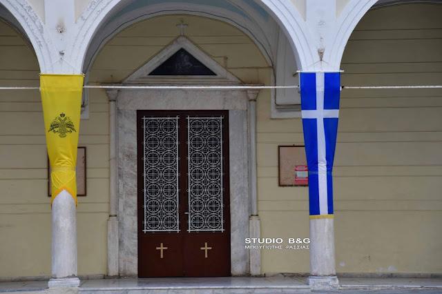 Με κλειστές εκκλησίες τελέσθηκαν σήμερα οι Θείες Λειτουργίες και στην Αργολίδα
