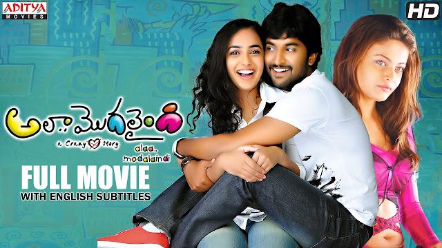 Best hit Telugu Movie Ala Modalaindi