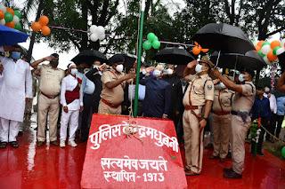dm-madhubani-flag-hoist
