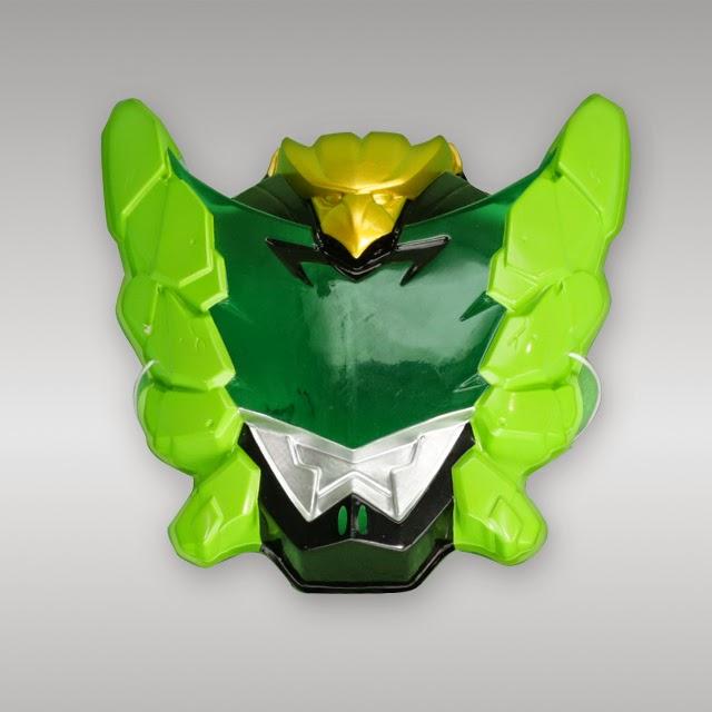 Bima Earth Mask