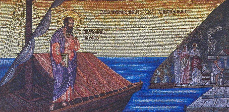 Ο Απόστολος Παύλος στην Ελλάδα