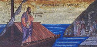Αποτέλεσμα εικόνας για βημα αποστολου παυλου σαμοθρακη
